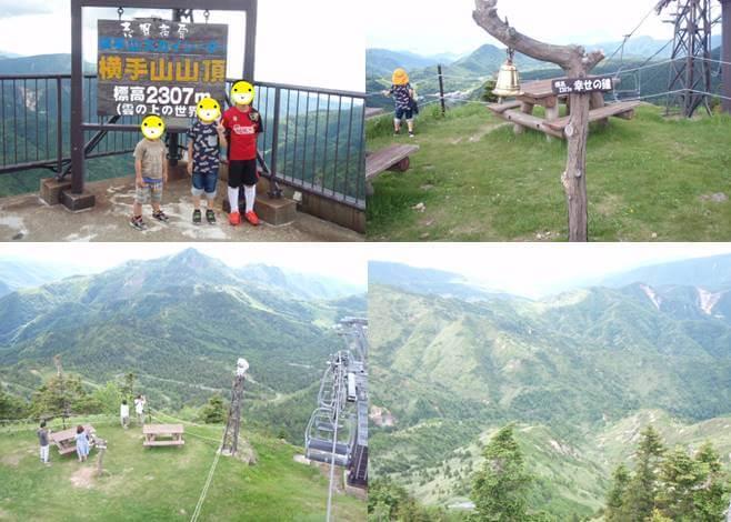 志賀高原横手山頂展望台