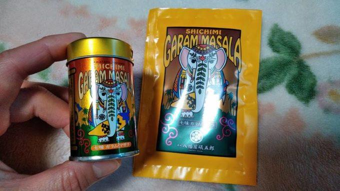 七味ガラムマサラ