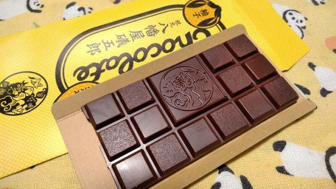 八幡屋磯五郎の七味チョコレート