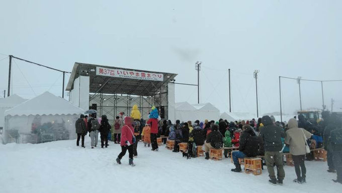 飯山雪まつりメインステージ