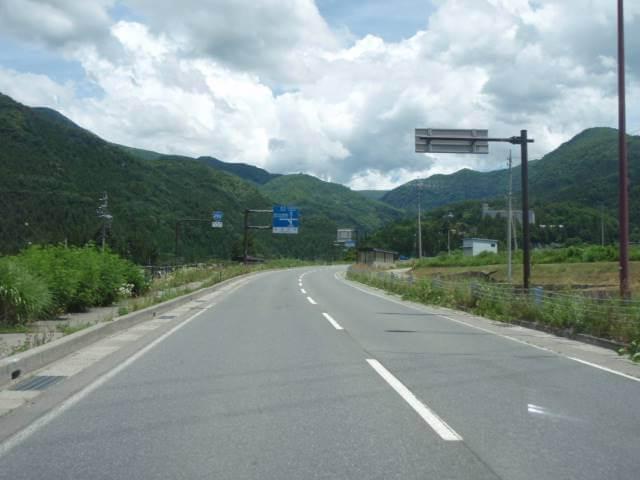 志賀高原オリンピック道路