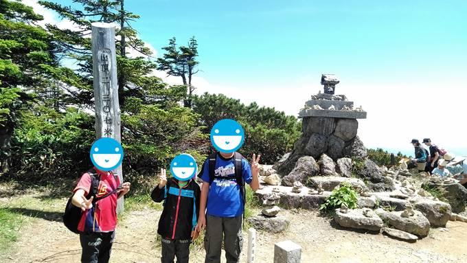 横手山山頂神社