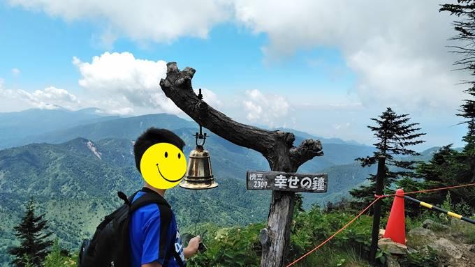 横手山山頂幸せの鐘