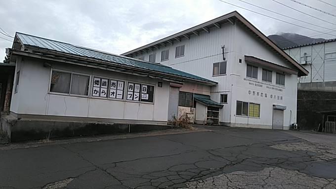 長野りんご直売所