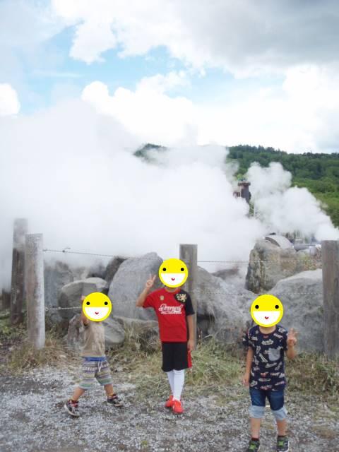 平床大噴泉