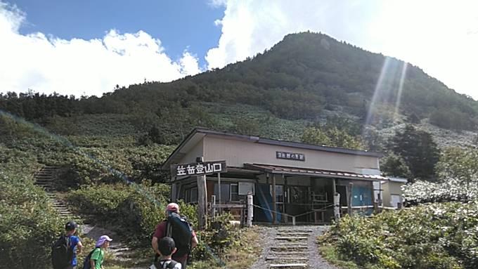 笠ヶ岳峠の茶屋
