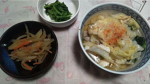 ヤーコンのきんぴらと夕飯