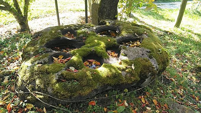 七ッ鉢遺跡