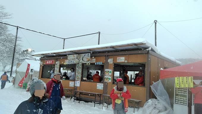 飯山雪まつり売店