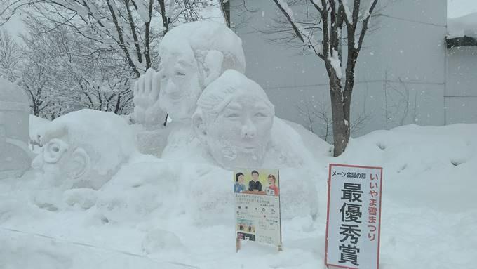 飯山雪まつり雪像