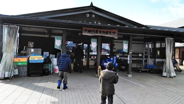 飯山市道の駅千曲川